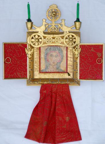 Anastasia Shrine